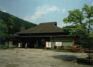 山のふるさと村 ビジターセンター1